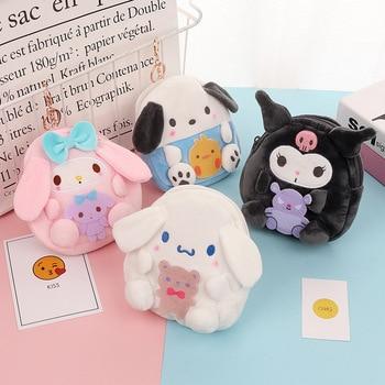 Женский кошелек для мелочи FUDEAM, мягкий плюшевый мини-кошелек на молнии с японским мультяшным Кроликом, собакой и USB-кабелем, сумка для гарнит...