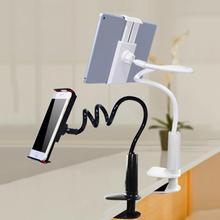 Lazy Mobile Phone Bracket Bedside Desktop Holder For IPad Tablet Phone Rotatable