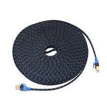 1/3/5m cat7 flat ethernet cable rj45 lan networking patch cord