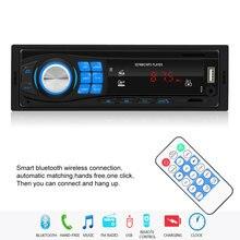 Bluetooth Авто 12v автомобильный стерео радио fm разъём подачи