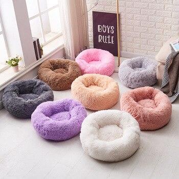 Long Plush Soft Dog Bed  5