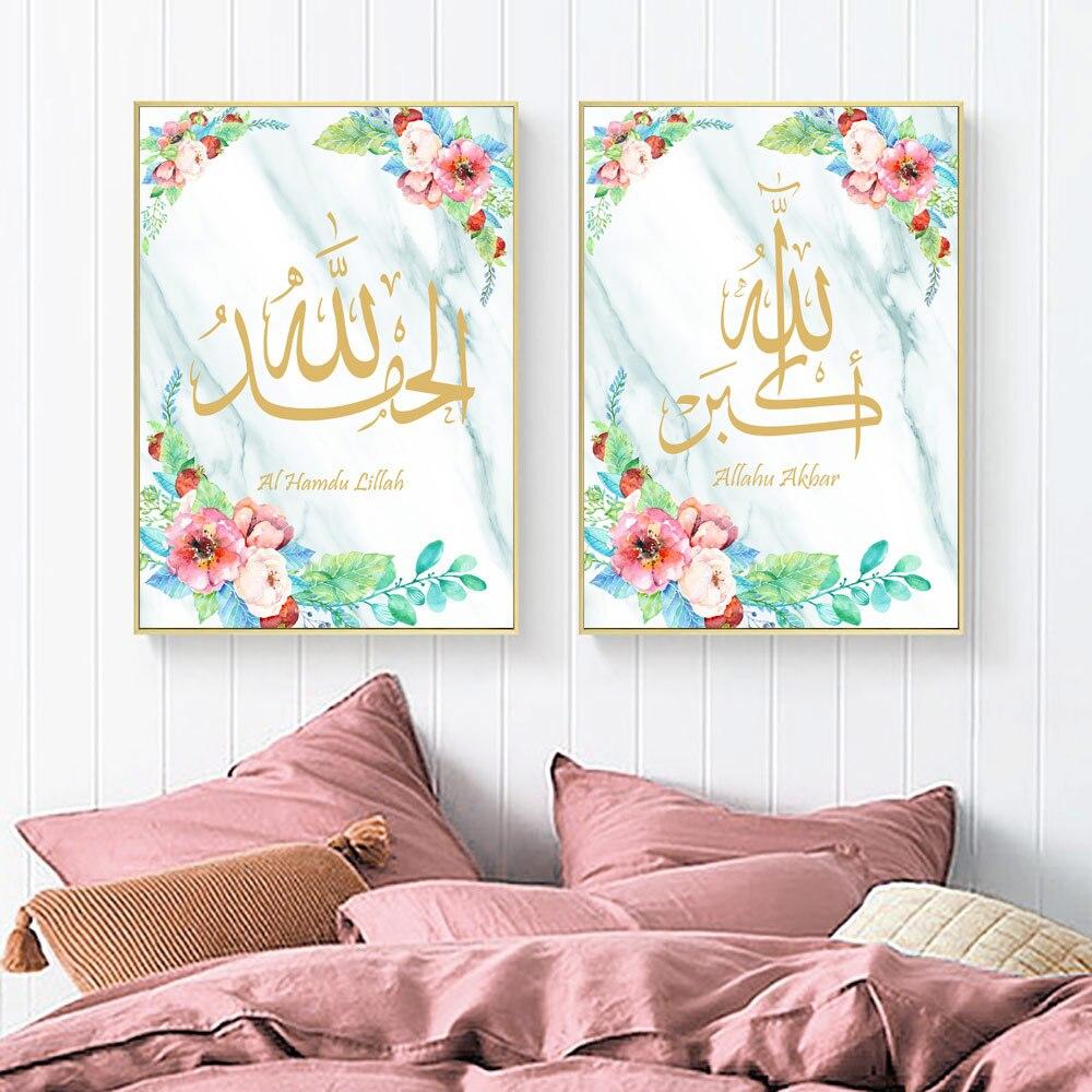 Image 3 - Obraz przedstawiający kwiat obraz na płótnie plakat z nadrukiem Islam plakaty i druki Nordic islamski dekoracyjny obraz na płótnie salonMalarstwo i kaligrafia   -