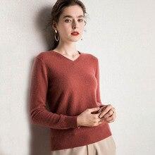 V-neck M02 15 Sweater