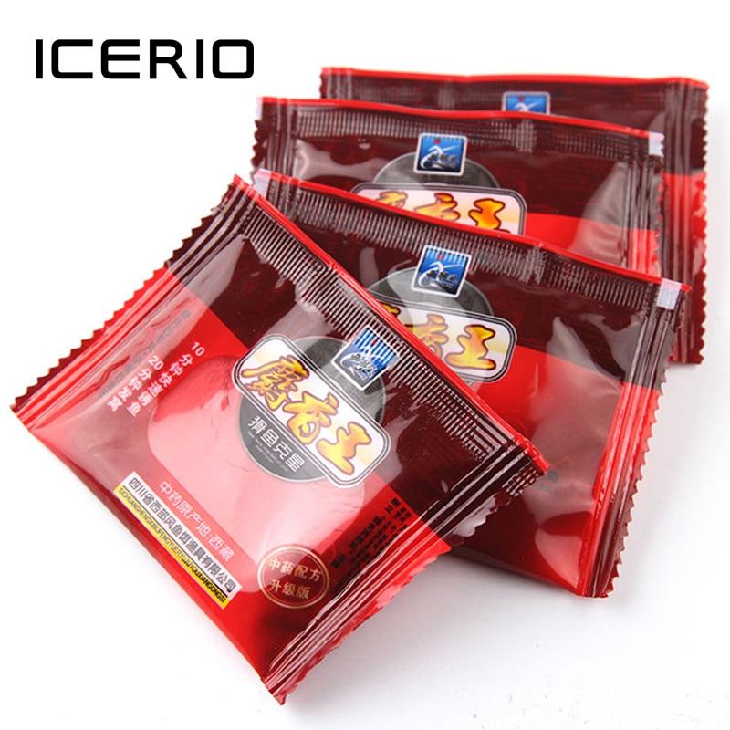 ICERIO 5bag 10g Carp Fishing Musk Flavor Additive Groundbait Flavours Fishing Bait Seasoning