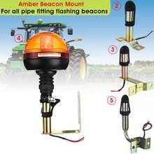 Amber Rotating Flashing Beacon Mount Bracket DIN Pole Rotating Flashing Beacon Flexible Stem Tractor Mount Mounting