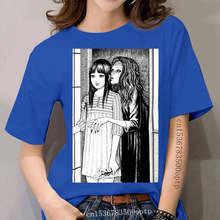 Junji Ito T Shirt
