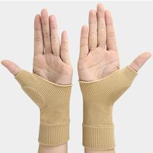 Дышащие перчатки для поддержки запястья для ухода за суставами для мужчин и женщин терапевтические перчатки черные/телесные