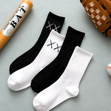 Funny Women's Socks Solid Black White XX Letter Casual Sport Personality Harajuku Hip Hop Street Cotton Happy Socks Unisex Men