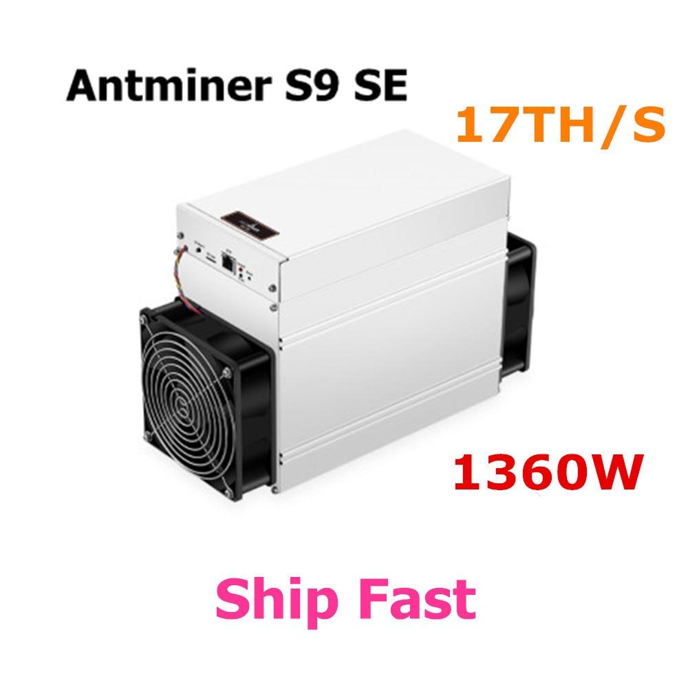 BITMAIN Nuovo Asic BTC Minatore AntMiner S9 SE 17TH/S Bitcoin BCH Minatore Meglio di Antminer S9 13.5t 14t S9k S11 S15 S17 T9 + T15 T17