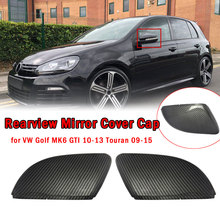 MagicKit Left/Right Carbon Fiber Look Wing Door Rearview Mirror Cover For VW Golf MK6 GTI 10-13 Touran 09-15 ABS