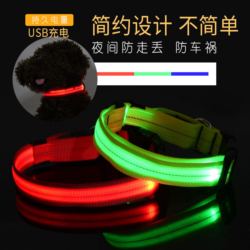 LED Neck Ring USB Charging Shining Dog Neck Ring Pet Supplies Multi-color Batch
