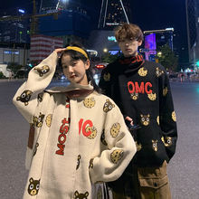 Женский кашемировый свитер с длинным рукавом Теплый Толстый