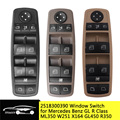 Главный переключатель окон 251 830 03 90 2518300390 для Mercedes Benz GL R Class ML350 W251 X164 GL450 R350 A251 830 05 90 2518300590