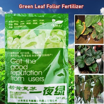 Withered and Revived One Night Green Trace Element Water-soluble Fertilizer, Yellow Leaves Turn Green, Small Stretch 25g