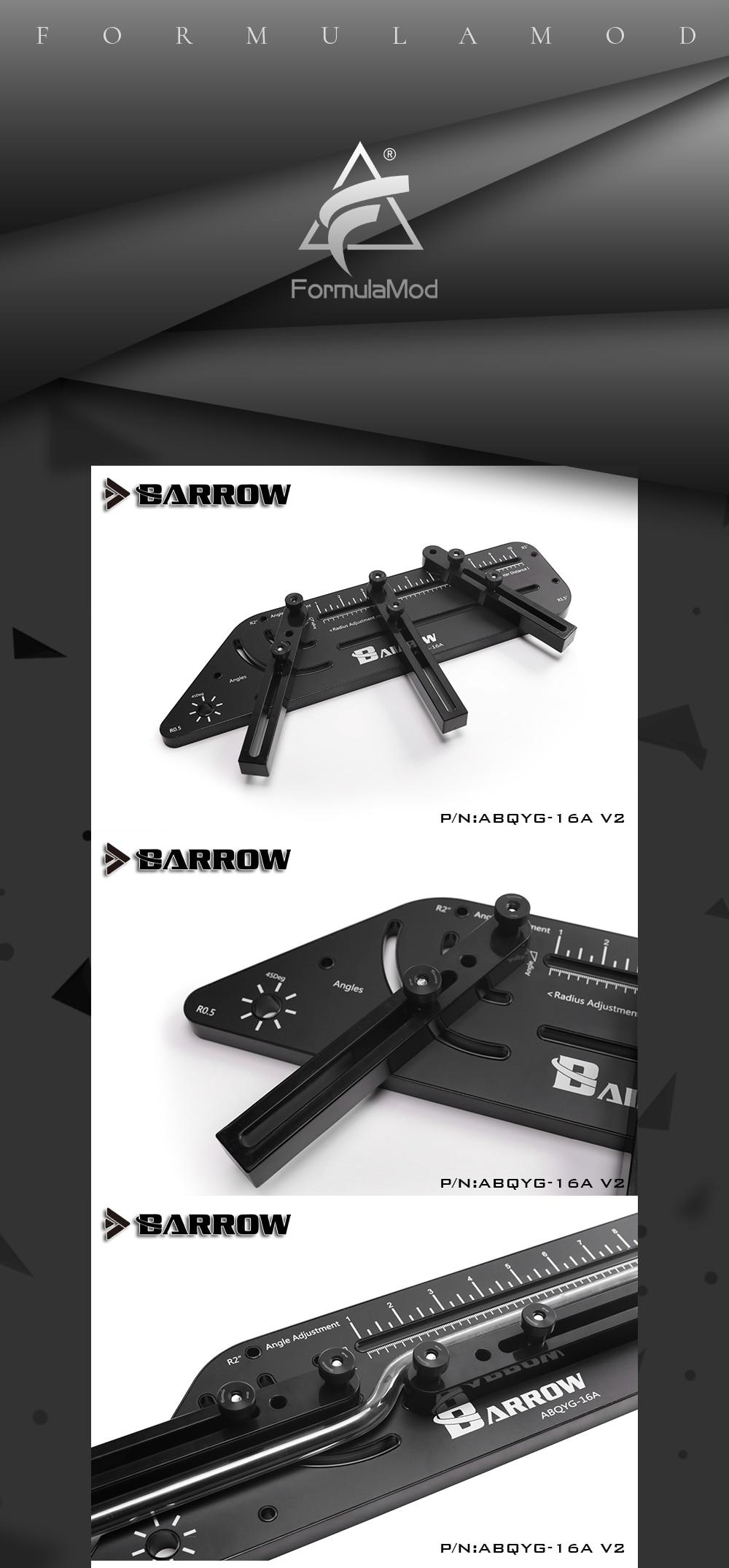 Barrow ABQYG-16A-V2, multi-angle Acrylic / PMMA /PETG Rigid hard tube bending mould computer water cooling.