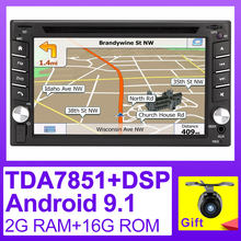 Eunavi DSP TDA7851 2 Din Universal Android 9.1 Car Multimedia dvd radio stereo audio Player 2din Tablet PC GPS Navigation WIFI(China)