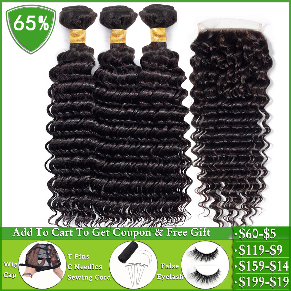 LEVITA Deep Wave Bundles With Closure 100% Human Hair Bundles With Closure Non-remy Hair Extension Brazilian Hair Weave Bundles