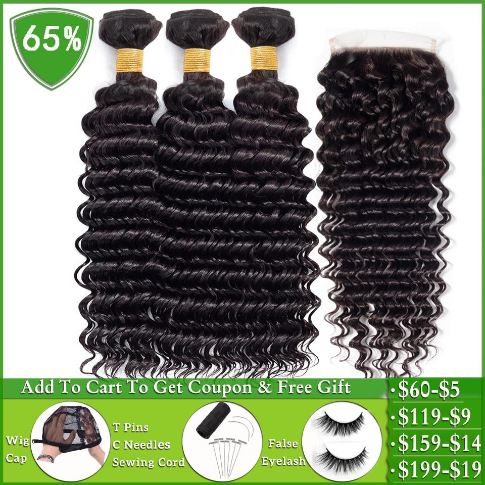 LEVITA deep wave bundles with closure 100% human hair bundles with closure non-remy hair extension Brazilian hair weave bundles