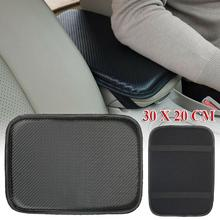 цены 1PCS Carbon Fiber Car Armrest Pad Covers Auto Center Console BoxStorage Protection Cushion Car Styling Accessories