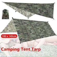 Портативный шатер для кемпинга камуфляж палатка тент водонепроницаемый