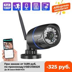 IP-камера Techage, 1080P, Wi-Fi, 2 Мп, с датчиком движения