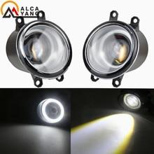 Fog Lamp Assembly Super Bright Fog Light For Toyota Avalon Allion 2 Prius C Prius V Auris Vios yaris 2007 2014