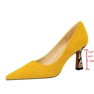 Image 5 - قرية الحجر 34 43 حجم كبير أحذية النساء ملهى ليلي مثير ليوبارد طباعة اللون كتلة الجلد المدبوغ الضحلة عالية الجحيم مضخات