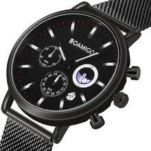 Boamigo 男性腕時計防水クォーツビジネスメンズ腕時計トップブランドの高級時計カジュアルクロノグラフスポーツウォッチレロジオ masculino