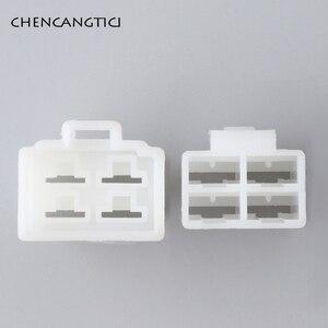 5 комплектов 4 pin way 6,3 мм негерметичный комплект мужской или женский белый разъем авто электрический провод жгут штекер для датчика кислород...