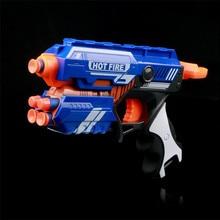 Ручной мягкий пулемет костюм для Nerf мягкие пули игрушечный пистолет большой дальности Дротика бластер детские игрушки подарок