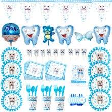 Meu primeiro dente festa paeper copo placa guardanapo menino dente diy chá de bebê festa de aniversário decorationh suprimentos utensílios de mesa descartáveis