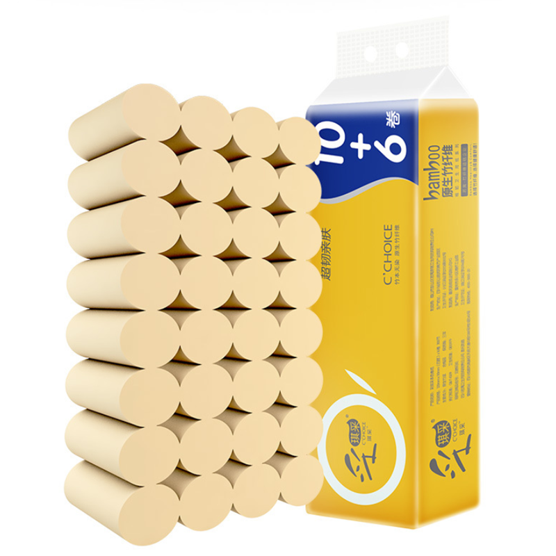 16 Rolls1 Bag Factory Direct Wholesale Bamboo Pulp Natural Color Roll Paper Sanitary Toilet Toilet Paper Rolling Paper