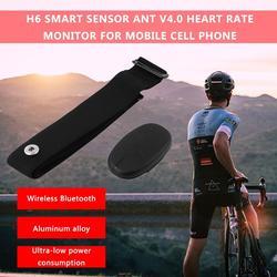 أسود H6 الذكية الاستشعار شريط للصدر ANT V4.0 اللاسلكية الرياضة مراقب معدل ضربات القلب اللياقة البدنية للهاتف المحمول هاتف محمول