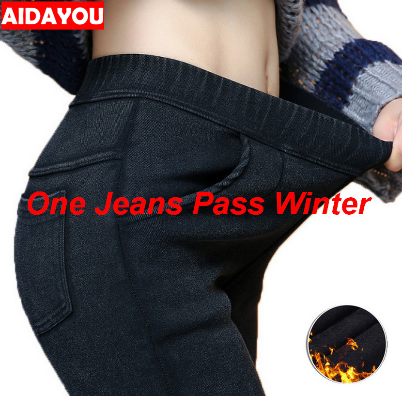 Womens Plus Size Jeans Winter Butt Lift Super Comfy Stretch Denim Jeans Thicking Fleece Lined Very Warm 5XL 6XL Ouc595