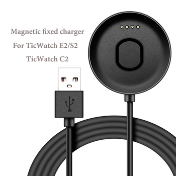 Charging Dock For TicWatch E2/S2 Charging Cable Replacement Cable for TicWatch C2 Smartwatch Accessories USB Charger Cable