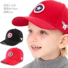Детские шапки с героями Диснея marvel кепки для мальчиков Капитан