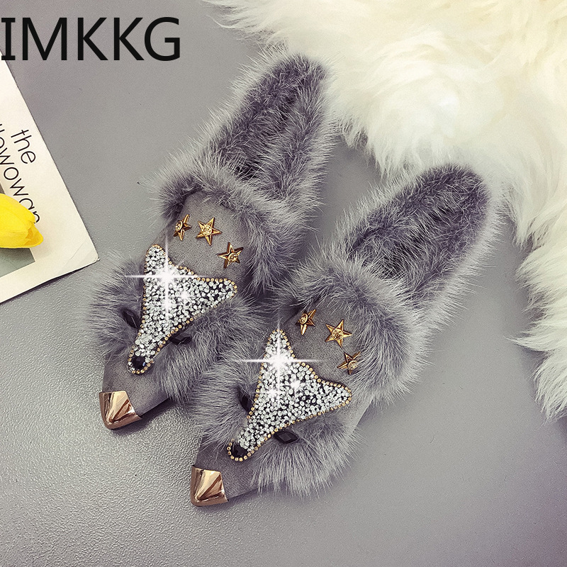 Crystal Fox Pattern Winter Flat Loafers Women Metal Pointed Toe Glitter Fur Moccasins Brand Design Ballet Flats Ladies Shoes