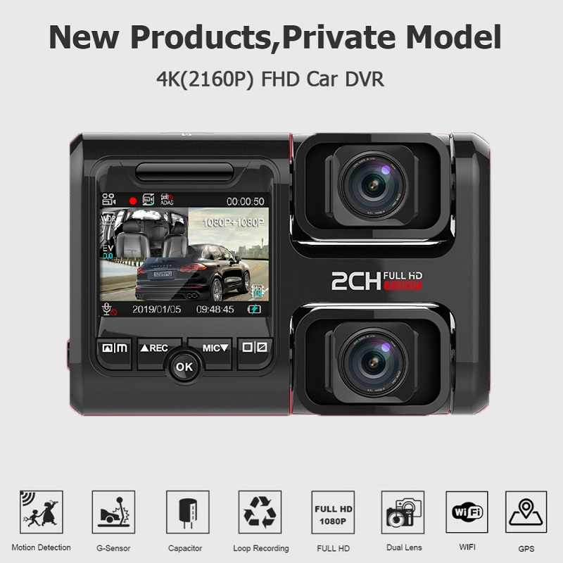 4 18K 2160 1080P WIFI GPS ロガーデュアルレンズ車 DVR Novatek 96663 チップソニー IMX323 センサーナイトビジョンデュアルカメラダッシュカムレコーダー D30H