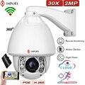 IMPORX 1080p CCTV Kamera 2MP HD AUTO Tracking 30X Zoom Optional Kit Kamera Hause Wifi Kamera IR 150M hohe Geschwindigkeit Sicherheit Dome|Überwachungskameras|Sicherheit und Schutz -