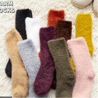 Neue Feste farbe Damen Frauen Winter Warme Weiche Flauschigen Bett Socken Hause Boden Pantoffel nerz Fleece Socke Winter Stiefel