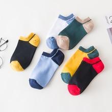 1 Pair Women Cotton Socks Colorful Ankle Socks Cute Comfortable Socks Solid Color Matching Short Socks bring wine request sentence color block ankle socks