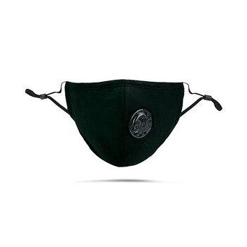 Wholesale PM2.5 Pure Cotton Filter Face Mask  steampunk accessories  bts v  jungkook  blackpink kpop balaclava mask kpop unisex