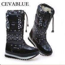 LTARTA/ г. Женские зимние ботинки Высота платформы по колено, на танкетке, теплые ботинки для женщин, большие размеры 35-42, бархатные зимние ботинки s JSH-0767