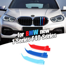 Capa adesiva para frente da grade do carro, 3 peças 3d m, estilização, faixa adesiva para bmw 1 series f40 2020