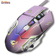 4000DPI Optical Professional Gaming Mouse 7 Lights LED backlit PC Computer Wired Mice Ergonomics Mouse For LOL CS DOTA Game