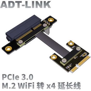 32Gbps Mini PCI-e mPCIe WAN WiFi To PCIe x4 PCI-E 4x Riser adapter cards Gen3.0 Mini-PCIe Ribbon cable Mini pci e for WIFI card адаптер lenovo system x3550 m5 pcie riser 1 1xlp x16cpu0 00ka061 page 9