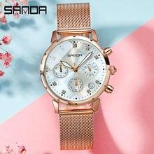 Sanda модные женские часы водонепроницаемые кварцевые Лидирующий