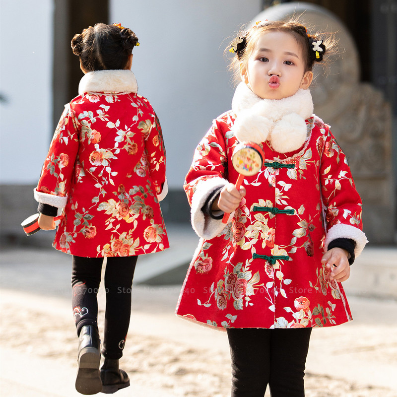 Traditional Chinese New Year Girls Hanfu Children Cheongsam Dress Kids Retro Qipao Tang Suit Winter Coats Vintage Party Outfits