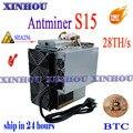 Б/у Майнер BTC BCH Asic  AntMiner S15 28T SHA256 лучше  чем BITMAIN S9 S9K S17 T17 T9 + Z11 WhatsMiner M3 M21s M20s T2T T3