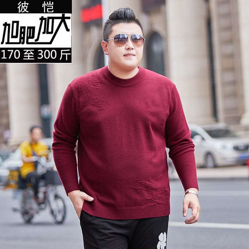 10XL 8XL 6XL Sweater Men Casual O-Neck Pullover Men Clothes 2019 Autumn Winter New Arrival Top Sost Warm Mens Cashmere Sweaters
